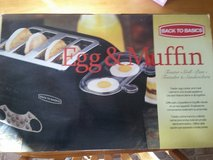 Back To Basics Egg & Muffin Toaster (NIB) in Fort Campbell, Kentucky