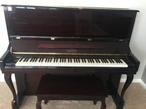 George Steck Full Size Upright Piano with Soft Close Piano Jet lid in Aurora, Illinois