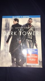 The Dark Tower in Orland Park, Illinois