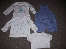 girls tiny baby bundle in Lakenheath, UK