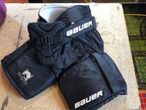 Bauer Prodigy Youth Goalie Pants in Fort Drum, New York