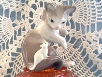 Lladro #5236 Cat and Mouse Mint Condition w/box in Camp Lejeune, North Carolina