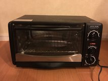 Euro-Pro TO1612 Extra-Large-Capacity 6-Slice Toaster Oven in Okinawa, Japan