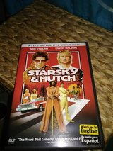 Star sky and Hutch in Camp Lejeune, North Carolina