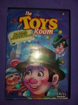 The Toys Room DVD in Spring, Texas