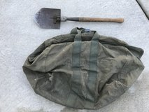Military Entrenching Tool WWII era/1944 in Travis AFB, California