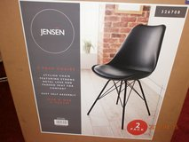Modern DRESSING TABLE, BEDROOM,Dining Room ,Chair  NEW IN BOX  1 ONLY in Lakenheath, UK