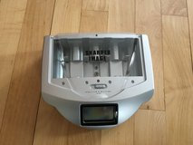 Sharper Image Batter Charger in Plainfield, Illinois