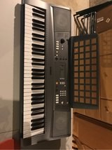 Yamaha electronic piano keyboard in Aurora, Illinois