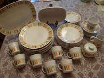 Vintage Noritake Progression China MARDI GRAS in Conroe, Texas