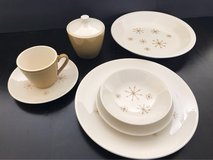 Vintage Atomic Dinnerware Star Glow by Royal China Mid Century Modern in Elgin, Illinois