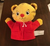 Daniel Tiger Hand Puppet in St. Charles, Illinois