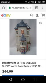 Dept 56 Tin Soldier Shop in Kingwood, Texas