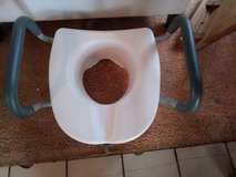Barely used Toilet Seat Riser! in 29 Palms, California