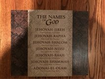 God Names Wall Art in Schaumburg, Illinois