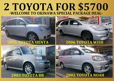2 TOYOTA FOR $5700 SPECIAL PACKAGE DEAL!! NEW JCI AND 1 YR WARRANTY!! in Okinawa, Japan