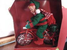 Elf on Bicycle  ANIMATED in Leesville, Louisiana