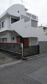 House for sale Okinawa in Okinawa, Japan