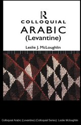 Colloquial Arabic Book and Cassette Course in Kingwood, Texas