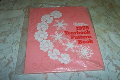 cake decoration Pattern book in Conroe, Texas