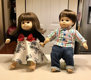American Girl Doll Boy and Girl TWINS in Joliet, Illinois