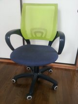 Desk Chair - very comfortable and colorful in Okinawa, Japan