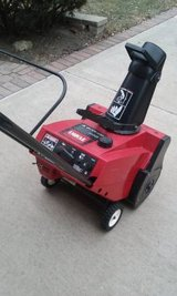 TORO  junk Snowblower Wanted, in Naperville, Illinois