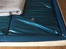 Senso vital water bed 180x 200 cm in Ansbach, Germany