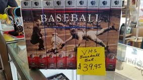 vhs baseball in Yucca Valley, California