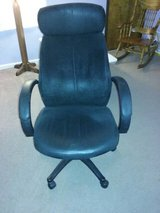 Computer Chair in Fort Drum, New York