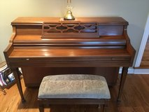 Baldwin Console Piano in Lockport, Illinois