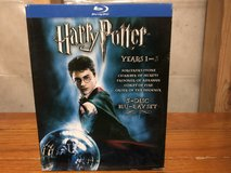 Harry Potter 1-5 Blu Ray Boxset in Orland Park, Illinois