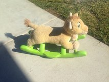 Simba rocker in Camp Pendleton, California