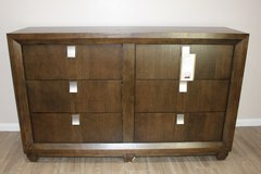 REYNOLDSTOWN BROWN DRESSER in Spring, Texas