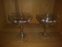 Bride & Bride cups in The Woodlands, Texas