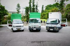 C&C Moving Service in Okinawa, Japan