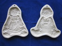 BROWN BAG BROWN BAG Cookie Art Molds in Glendale Heights, Illinois