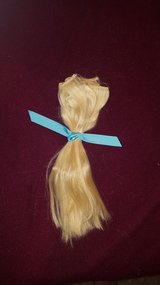 HAIR EXTENSIONS in Naperville, Illinois