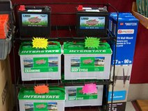 Interstate Batteries, Lawnmower, Boats and Motorhomes in Leesville, Louisiana
