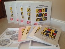 VideoText Algebra Modules A-F complete DVD set, Grs. 6-12 in Perry, Georgia