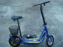 MONGOOSE M200 ELECTRIC SCOOTER in Joliet, Illinois