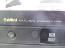 Yamaha Natural Sound AV Receiver in Joliet, Illinois