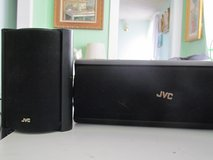 2 JVC Small Speakers in Orland Park, Illinois