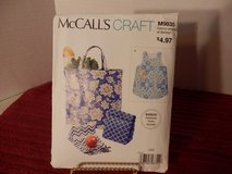 McCalls Craft Pattern #M9835 in Yorkville, Illinois