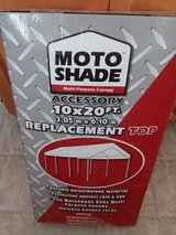 Motor shade in Fort Carson, Colorado