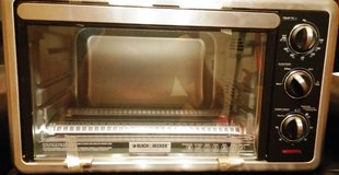 Black and Decker Convection Oven (never used) in Chicago, Illinois