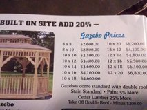 amish made!!!!!!!  gazebos and log cabin in Hopkinsville, Kentucky