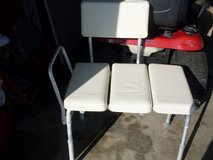 CHAIR FOR BATH TUB in Fort Knox, Kentucky