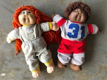 Vintage Cabbage Patch Dolls in Perry, Georgia