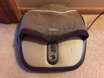 Homedics Air Compression + Shiatsu Foot Massager with Heat FMS-275HA LIKE NEW in Tinley Park, Illinois